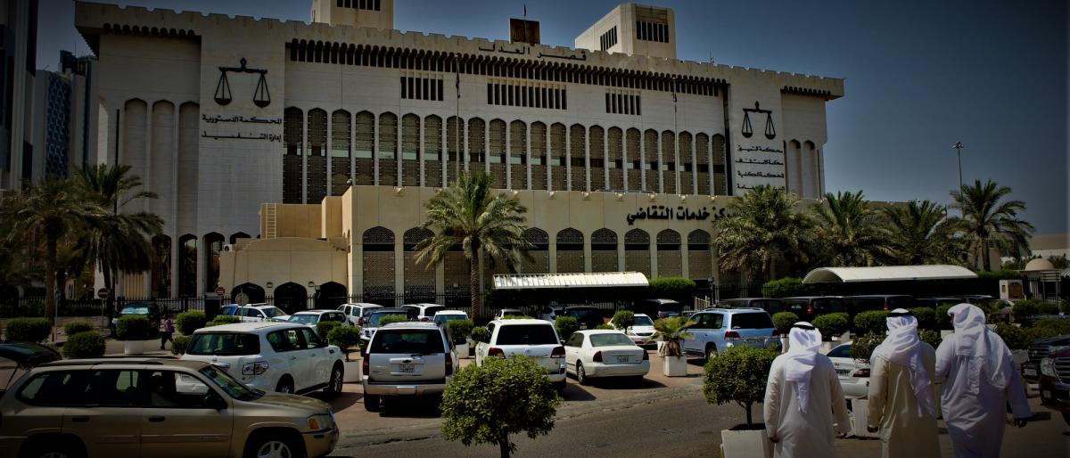 Photo of الفساد يستشري في المملكة وأحكام مغلظة على متهمين