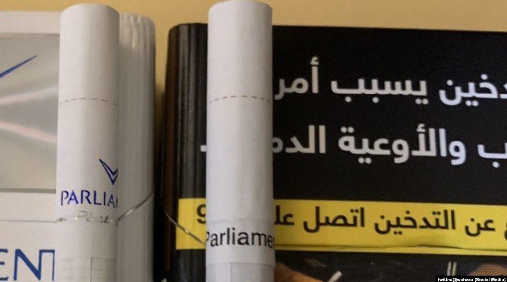 منتجات مغشوشة تغزو المملكة الدخان الجديد نموذجا ويكليكس السعودية