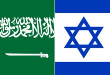 العلاقات مع النظام السعودي