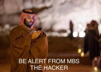 تعاقد محمد بن سلمان