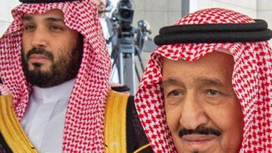 democratic Saudi Arabic