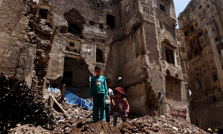 Saudi war crimes