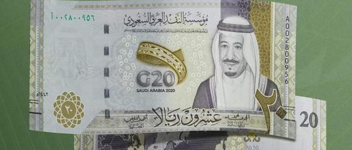 Photo of السعودية تطرح عملة نقدية بمناسبة رئاستها قمة العشرين