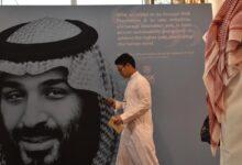 يحكم السعودية