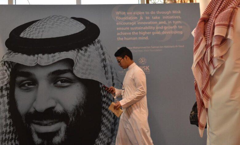 السعودية دولة استبدادية
