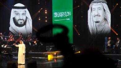 Saudi 'image laundering'