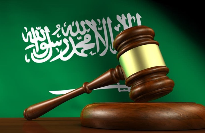 Photo of السعودية تقر نظاما جديدا لنظام الأحداث