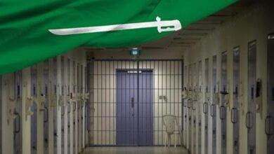 احتجاز 10 نوبيين في السعودية