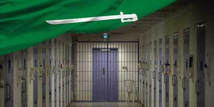 معتقل في السعودية