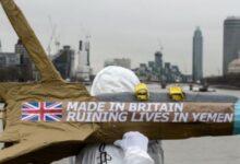 السلاح البريطاني