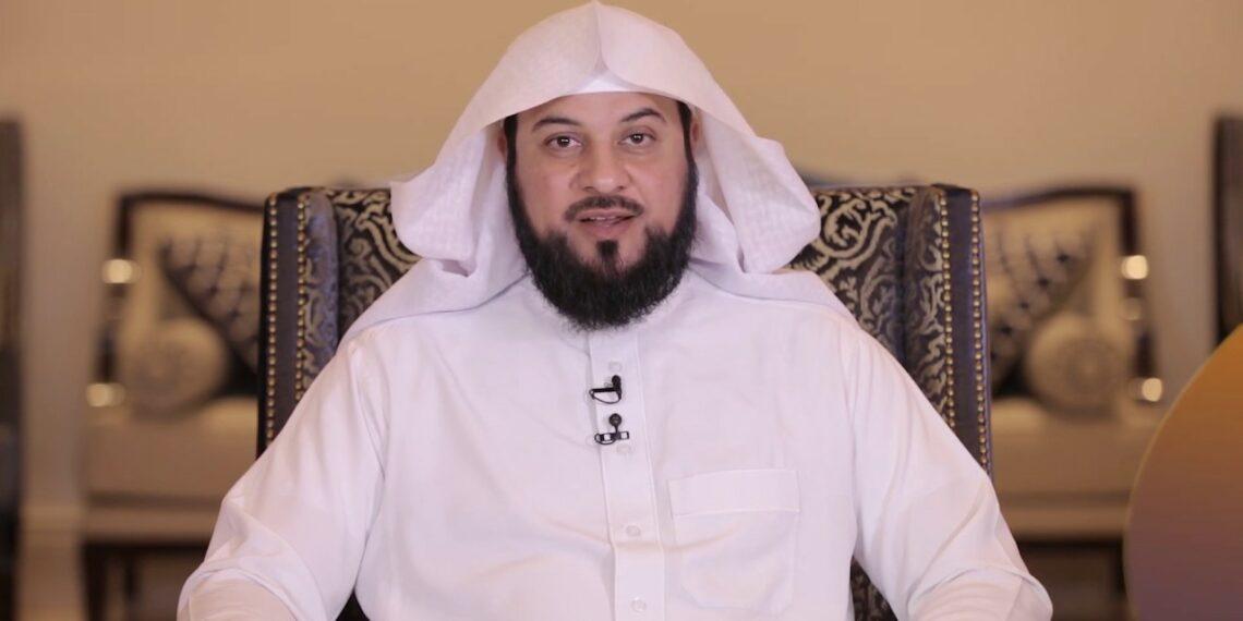 Al-Arifi