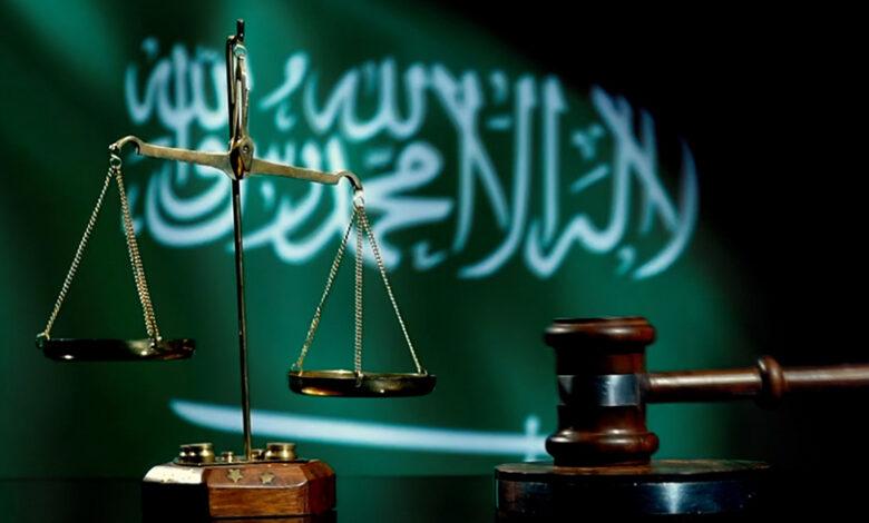المحاكم السعودية
