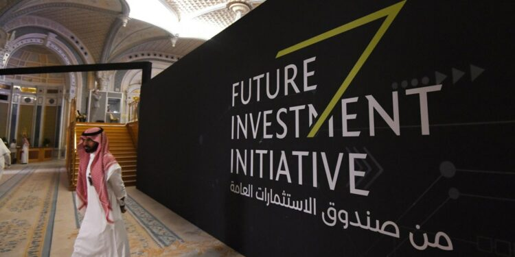 صندوق الاستثمارات