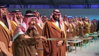 النظام السعودي