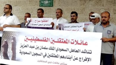 المعتقلين الفلسطينيين