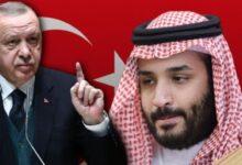 مفاوضات سعودية تركية