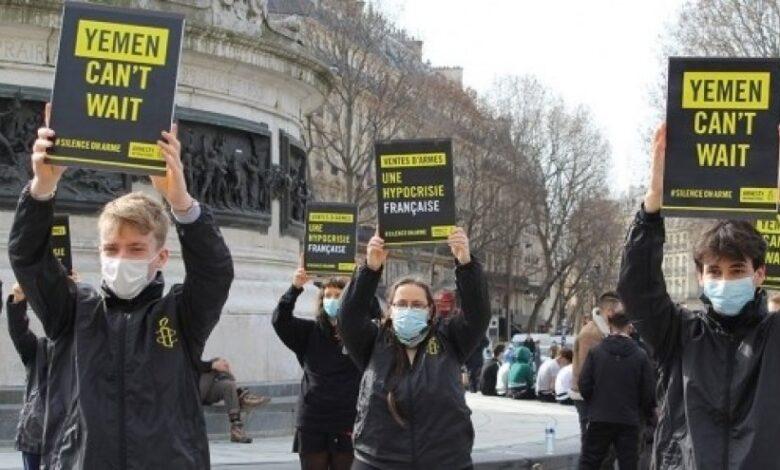 مظاهرات حقوقية
