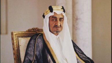 أحد ملوك آل سعود