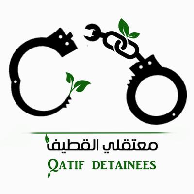 معتقلين سياسيين