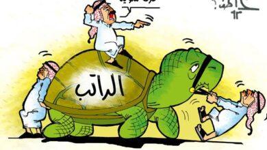 ضرائب آل سعود