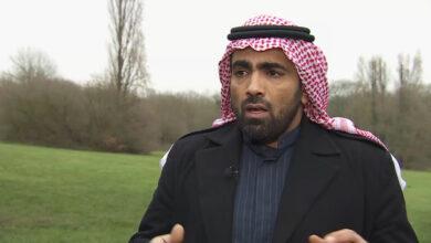 معارض سعودي