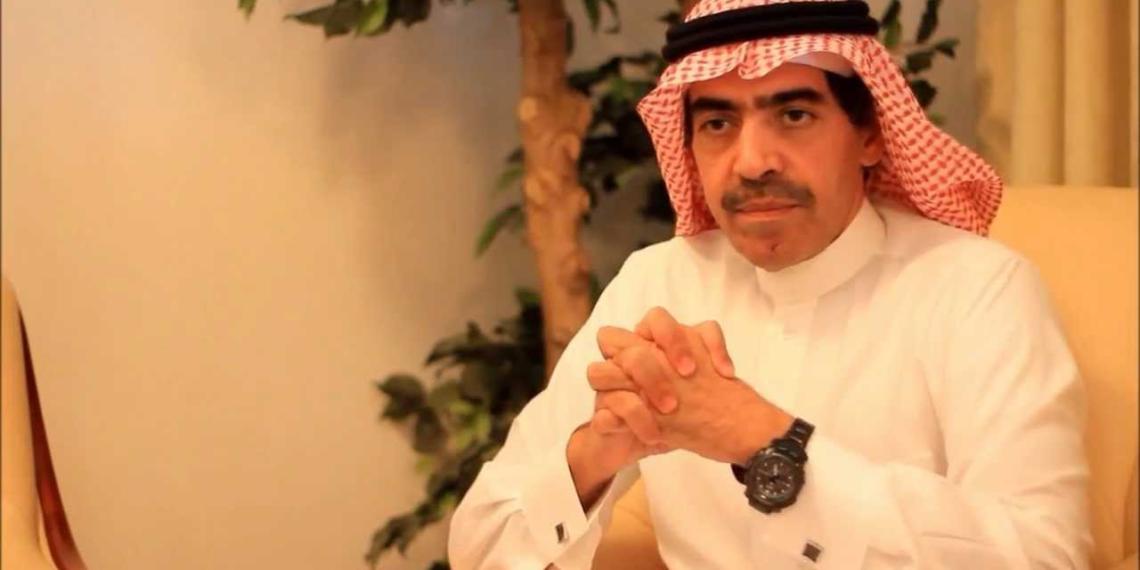 Al-Salem