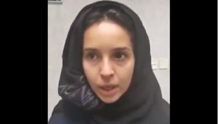 مغردة سعودية