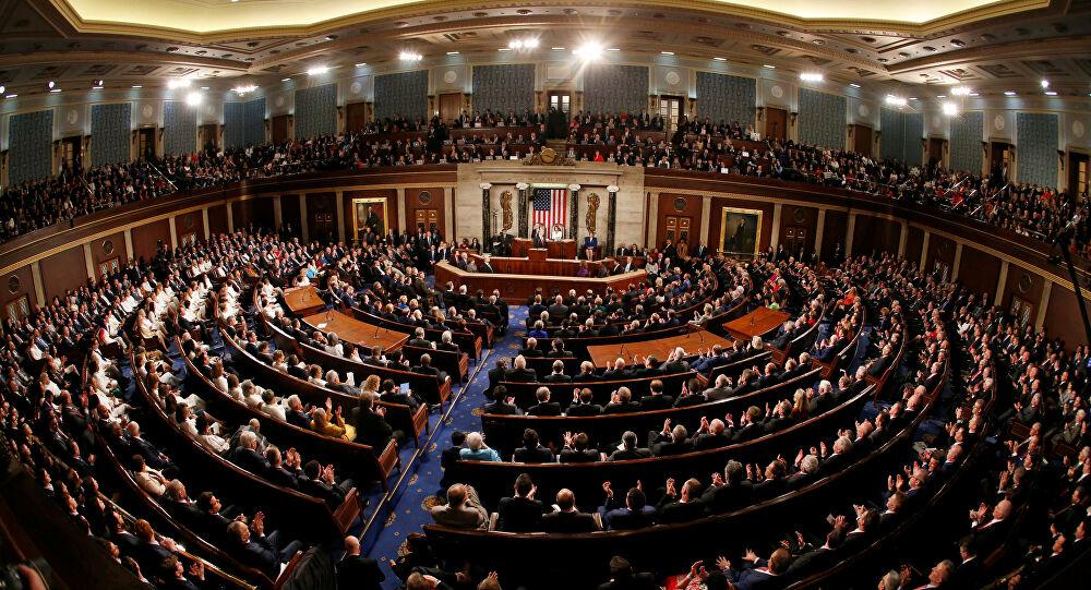 النواب الأمريكي