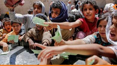 حصار اليمن