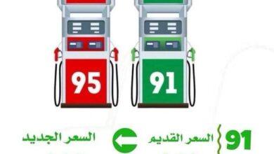 ارتفاع الأسعار