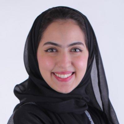 شابة سعودية