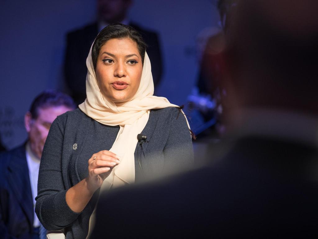 سفيرة سعودية