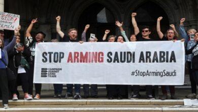 وقفة ضد السعودية