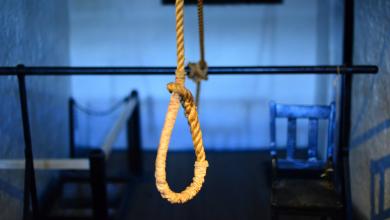 إعدام معتقلات