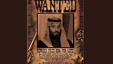 التاريخ السعودي