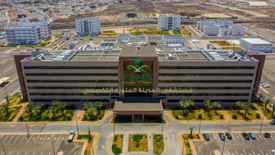 Al-Madina Hospital