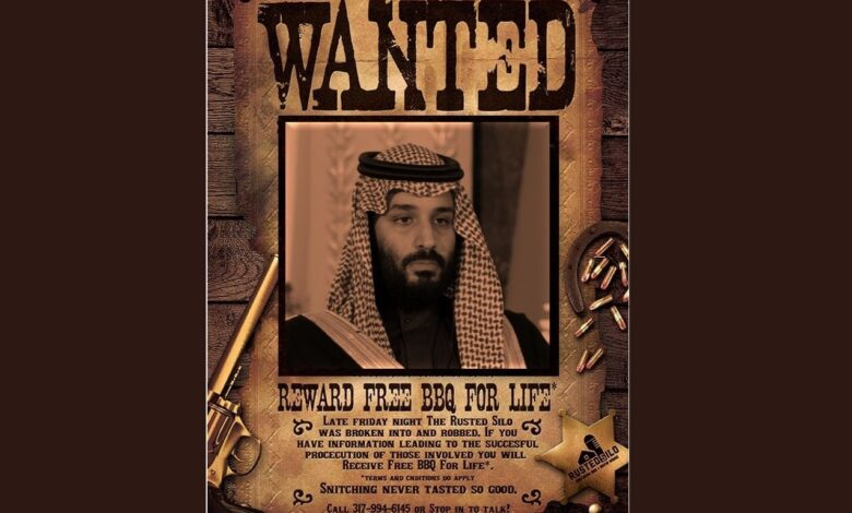 Saudi recent history: a series of lawsuits against the crown prince