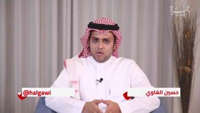 Al-Ghawi