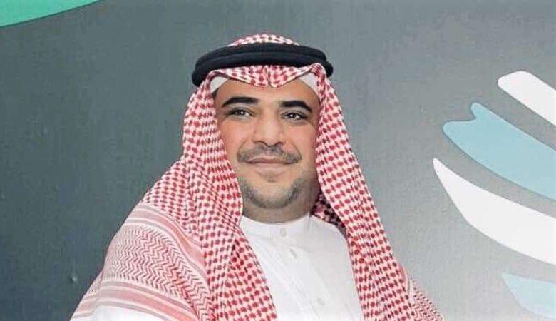 المشهد في السعودية