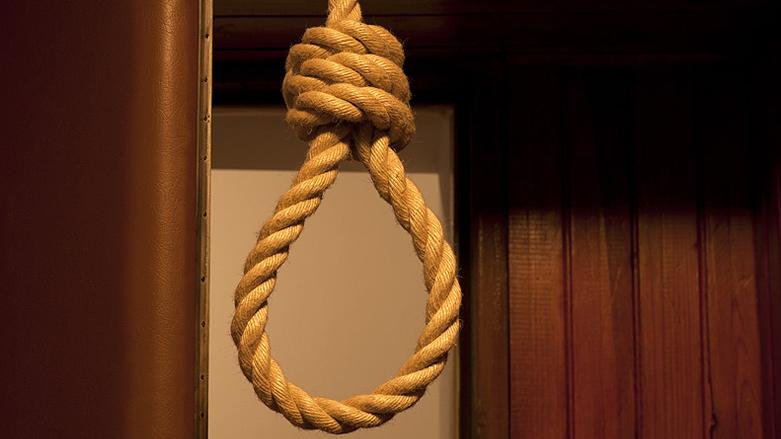 الإعدام