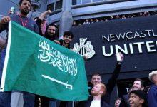 السعودية على نيوكاسل