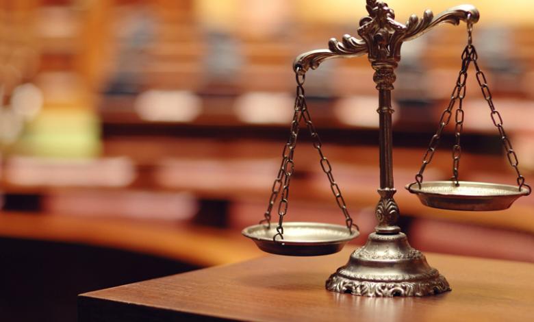 سيادة القانون